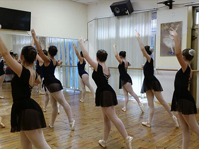 danza spettacoli in sala